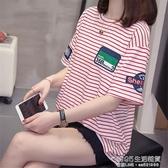 2020新款夏季胖mm加大碼女裝條紋短袖t恤女韓版200斤寬鬆遮肚上衣 1995生活雜貨