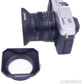 遮光罩373940.5434649525558mm方型螺口遮光罩微單攝像機形 大宅女韓國館