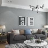 現代簡約素色無紡布墻紙北歐臥室客廳純色3d硅藻泥電視背景墻壁紙