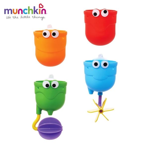 munchkin滿趣健-戲水杯組洗澡玩具