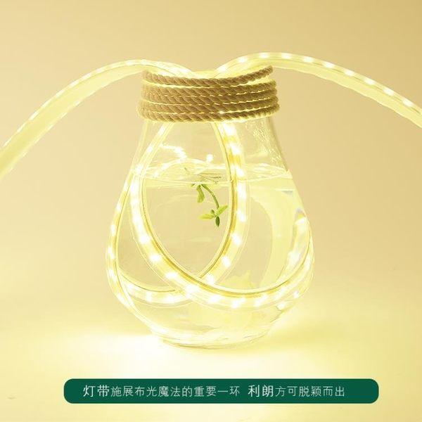燈帶LED客廳吊頂七彩變色戶外超亮防水跑馬燈裝飾線燈條光帶110V