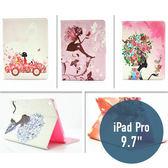 Apple iPad Pro 9.7 水鑽蝶戀花 皮套 5圖 側翻皮套 平板套 平板殼 保護套 支架 插卡