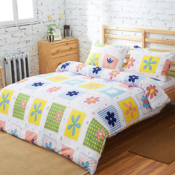 柔絲絨 舖棉兩用被床包組 單人三件式-彩色世界/RODERLY