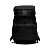 Nike 後背包 Kyrie Backpack Irving 厄文 黑 背包 雙肩 大容量 籃球 健身房 37L【PUMP306】 BA5788-010