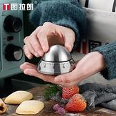 計時器廚房定時提醒器學生倒計時間管理記時靜音煮蛋機械鬧鐘大聲 【全館免運】