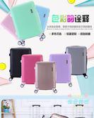 行李箱 韓版可愛小行李箱女學生拉桿箱萬向輪旅行箱22密碼箱皮箱T 36色