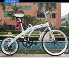 折疊自行車 出口歐美LANTU 24/1...