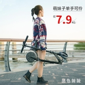 電助力電動滑板車成人代步車可折疊成年迷你男女電瓶踏板車WL2747【黑色妹妹】