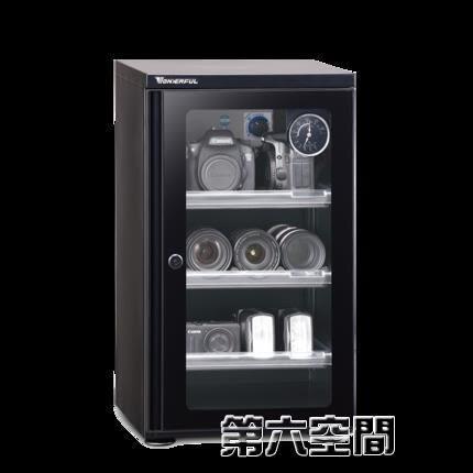防潮箱 電子防潮櫃單反相機鏡頭茶葉郵票藥品萬德福乾燥箱 第六空間 igo