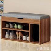 戶可愛擱坐柜單個帶儲物床尾多功能換鞋柜換鞋凳長款簡易沙發凳 qf3472『小美日記』