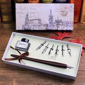 歐式復古套裝木桿筆蘸水鋼筆天漫畫哈利波特生日禮物【優惠兩天】
