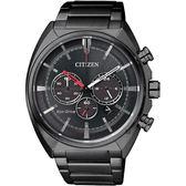 聖誕推薦 CITIZEN Eco-Drive 光動能跨時代計時腕錶-黑/43mm CA4285-50H