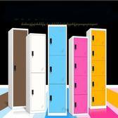 檔案櫃 彩色員工更衣櫃健身房存包櫃家用單門換衣櫃宿舍帶鎖鐵皮儲物櫃子 第六空間 igo