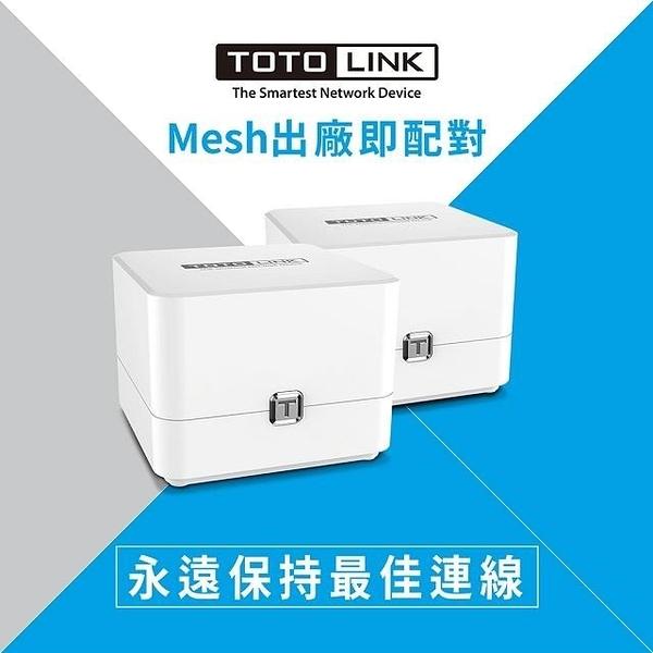 【南紡購物中心】TOTOLINK T6 AC1200 Mesh網狀路由器系統