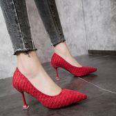 高跟鞋女鞋細跟貓跟新款性感尖頭單鞋魚鱗紋紅色新娘婚鞋    初語生活