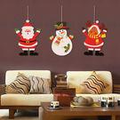 聖誕禮品70  聖誕樹裝飾品 禮品派對 ...