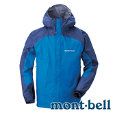 mont-bell日本Thunder Pass 輕量防水外套男『藍/淺藍』雨衣│釣魚外套│防風外套│慢跑路跑外套1128344