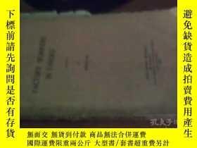 二手書博民逛書店FACTORY罕見WORKERS IN TANGKU(毛邊本)Y