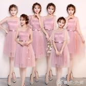 豆沙色伴娘服伴娘團短款顯瘦姐妹團姐妹裙洋裝小禮服女 優家小鋪igo