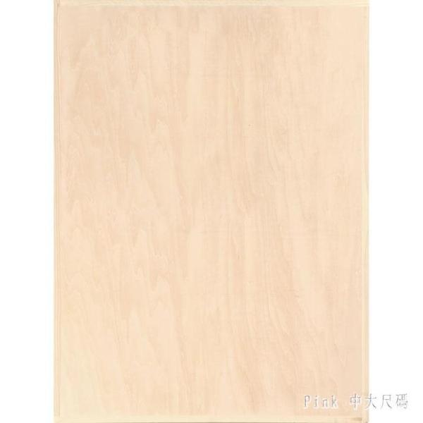 全開畫板椴木封邊畫板素描寫生藝術畫板繪圖板畫板工程制圖畫圖板 qz6967【Pink中大尺碼】