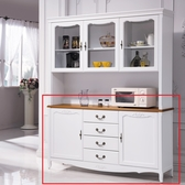 OB004 艾拉鄉村5 3 尺餐櫃下座書櫃下座19HY2 B402 03 【DD House 】