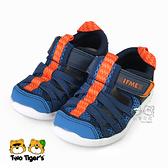 日本 IFME Water Shoes 排水涼鞋 軍藍 小童鞋 NO.R6740