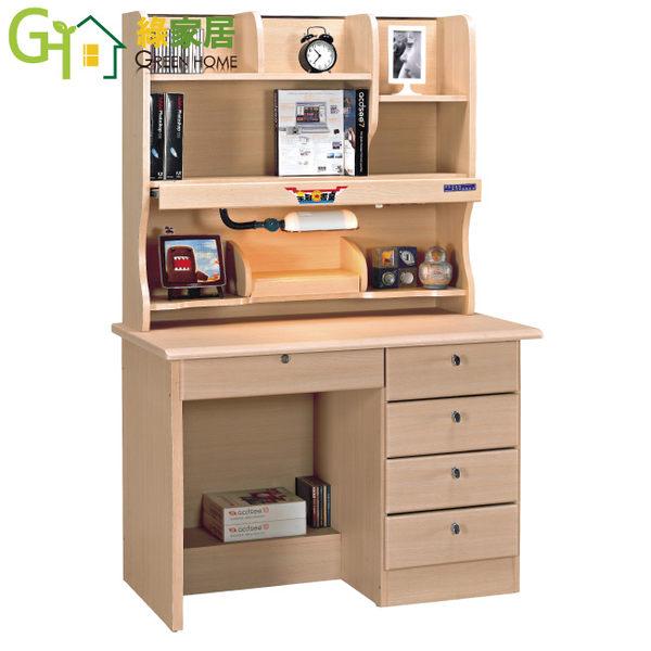 【綠家居】妮莎 時尚3.5尺白橡色書桌/電腦桌組合(上+下座)