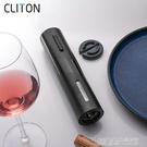 CLITON充電款電動紅酒開瓶器家用全自動開酒器開紅酒器啟瓶器起子