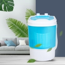 110V 新款洗衣機小型內衣褲洗脫一體單桶家用半全自動迷你洗衣機