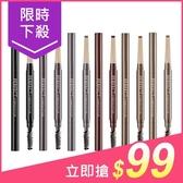 韓國MISSHA 完美造型旋轉眉筆(0.15g) 6款可選 【小三美日】$109