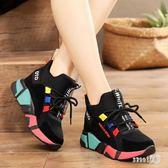 內增高鞋 冬季加絨保暖運動鞋女休閒旅游鞋新款百搭棉鞋韓版 df11007【Sweet家居】