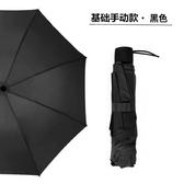 折疊雨傘   防曬防紫外線遮陽雙人男女晴雨兩用超大  2色