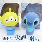 ☆小時候創意屋☆迪士尼 正版授權 圓筒 大頭 喇叭 USB 可充電 LED燈 三眼怪 史迪奇