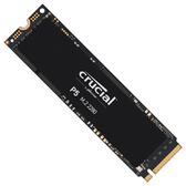 【免運費】美光 Micron Crucial P5 500GB M.2 NVMe SSD 固態硬碟 捷元代理公司貨 500G