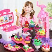 黏土 兒童橡皮泥模具工具套裝無毒手工制作冰淇淋雪糕機粘土彩泥玩具 提前降價 春節狂歡