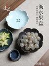 可瀝水果盤 陶瓷高腳果盤高足盤 中式禪意點心盤茶點盤 供佛果盤 一米陽光