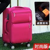 超大出差便攜式陪嫁防摔行李箱卡通布料的男女電腦