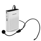 擴音器 擴音器小蜜蜂教師用教學講課無線耳麥戶外導游擴音器sbm200