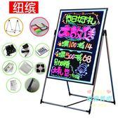 熒光板 LED電鑽熒光板70 90大廣告牌髮光黑板支架式展示公告牌寫字板T