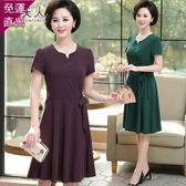 媽媽洋裝短袖寬鬆中年女連衣裙中老年女裝夏裝中長款氣質連衣裙新款