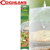 【COGHLANS 加拿大  食物罩網 Food Cover】8623/食物罩/餐桌罩/蚊帳/登山/露營
