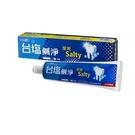 【台塩生技】鹹淨潔效牙膏 x3條(150g/條)_臺鹽