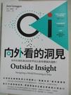 【書寶二手書T1/財經企管_AN8】OI 向外看的洞見:如何在資訊淹沒的世界找出最有價值的趨勢