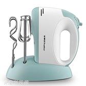 打蛋器 榮事達打蛋器EGK200D打電動家用打奶油和面烘焙手持攪拌打發器 米家
