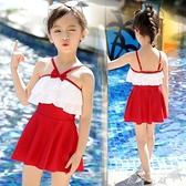 兒童泳衣女女童游泳衣小中大童寶寶連身公主裙式可愛洋氣分體泳裝 米娜小鋪