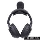 頭戴式耳機掛架多功能耳機展示架子游戲玩家耳機支架網吧耳機托架
