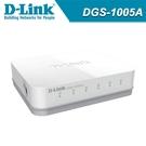 【免運費】D-Link 友訊 DGS-1005A 5埠 Gigabit 超高速乙太網路交換器 / 10/100/1000Mbps