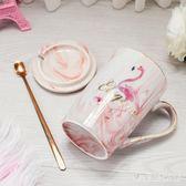 簡約馬克杯陶瓷杯子帶蓋勺北歐韓版女學生牛奶咖啡杯家用水杯 QG5309『樂愛居家館』