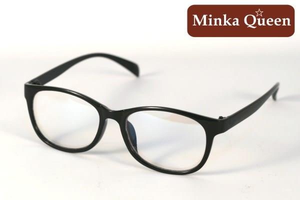 Minka Queen 亮黑色膠框(濾藍光鏡片 抗UV400)潮流必備個性百搭流行配光眼鏡