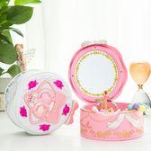 蝴蝶結蛋糕音樂盒八音盒旋轉跳舞小女孩梳妝鏡兒童首飾盒   夢曼森居家